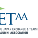 PAIA Department announces new Scholarship for Japanese Exchange Teaching (JET) Program Alumni